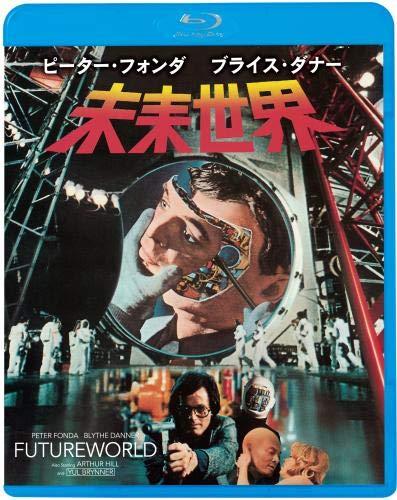 未来世界 [Blu-ray]