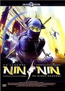 Nim Nim: Ninja Hattori-kun