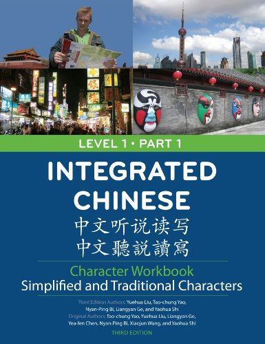 Integrated Chinese Character Workbook, Level 1, Part 1:...