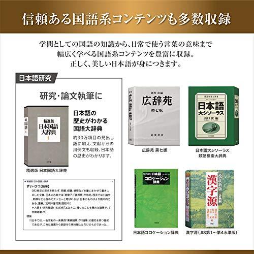 カシオ電子辞書プロフェッショナルエクスワードXD-SX20000200コンテンツXD-SXN200アマゾンオリジナルセット2020年モデル