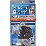 ソルボ 楽らく腰ガード ワイド ブラック Lサイズ(1コ入)
