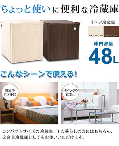 SunRuckサンルック冷庫さん冷蔵庫小型48Lペルチェ方式ノンフロン1ドア一人暮らし右開きインテリアワンドア新生活キッチン家電省スペースSR-R4802ナチュラルウッド