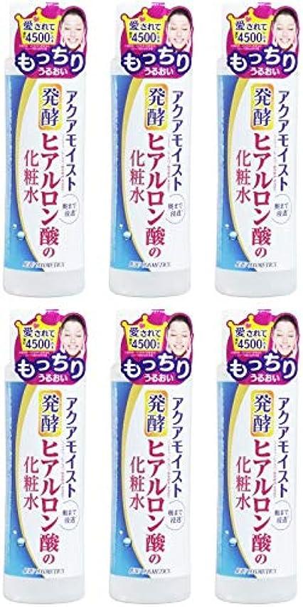 和解する不当すべき【まとめ買い】アクアモイスト 発酵ヒアルロン酸の化粧水 もっちりぷるぷる 180ml【×6個】