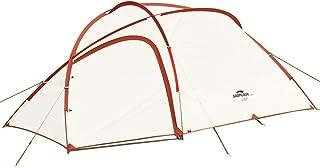 Soomloom 広域2 アウトドアキャンピングテント 2人用 タープスペース付き 二重層 自立式 軽量 コンパクト 防風防水 耐水圧3000 UV40+ 専用グランドシート付