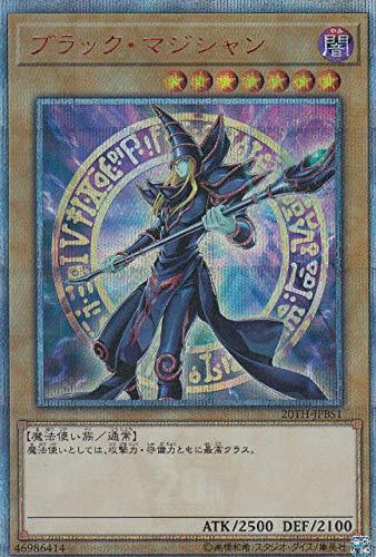 遊戯王 20TH-JPBS1 ブラック・マジシャン (日本語版 20thシークレットレア) 20th ANNIVERSARY DUELIST BOX