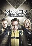 X-MEN:ファースト・ジェネレーション[DVD]