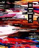 第三世代 ライナー・ヴェルナー・ファスビンダー監督 Blu-ray[Blu-ray/ブルーレイ]