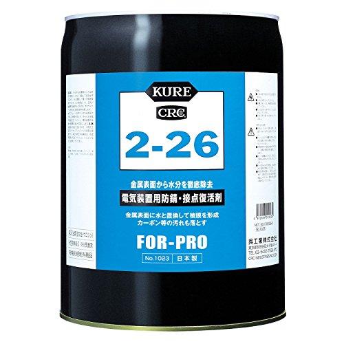 KURE 防錆・潤滑剤 2-26 18.925L (5ガロン缶) 1023