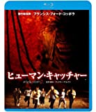 ヒューマン・キャッチャー[Blu-ray/ブルーレイ]
