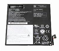 新品 互換 適用される Lenovo L19C3PG0 電池 Lenovo L19C3PG0 L19M3PG0 SB10W86020/18/19/21 用タブレットバッテリー 電池 Lenovo L19C3PG0 31.5WH バッテリー