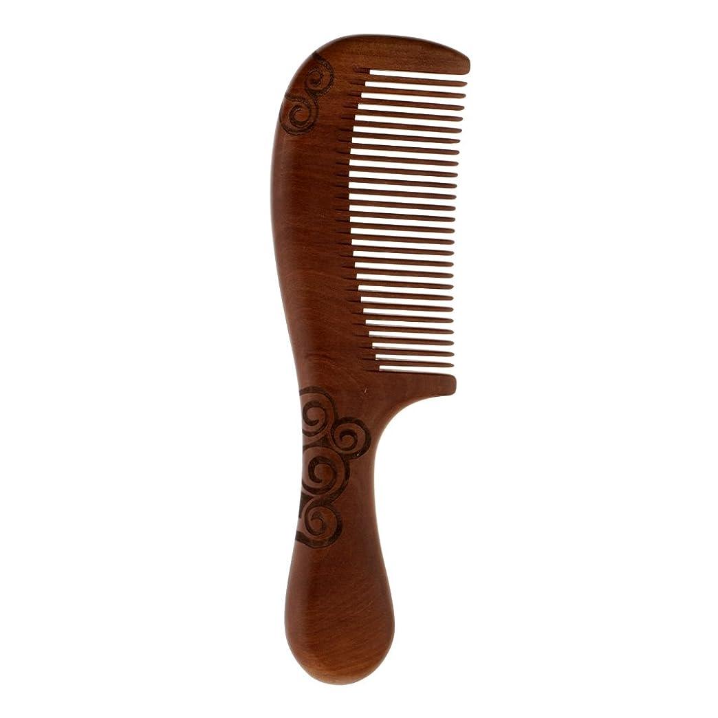 万歳ビジュアル科学SM SunniMix ヘアコーム 櫛 木製 美髪ケア 頭皮マッサージ 帯電防止 髪の櫛 ヘアケア 頭皮に優しい