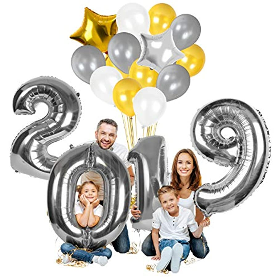 Treasures Gifted Giant Silver 2019 Foil Number Balloons Silver White and Gold Latex Balloon Foil Gold Star Balloons Decoration Kit for Celebration Retirement Graduation Party Supplies