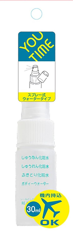意味のある過言サーキットに行くユータイム(YOU TIME) スプレーボトル 乳白色 30ml