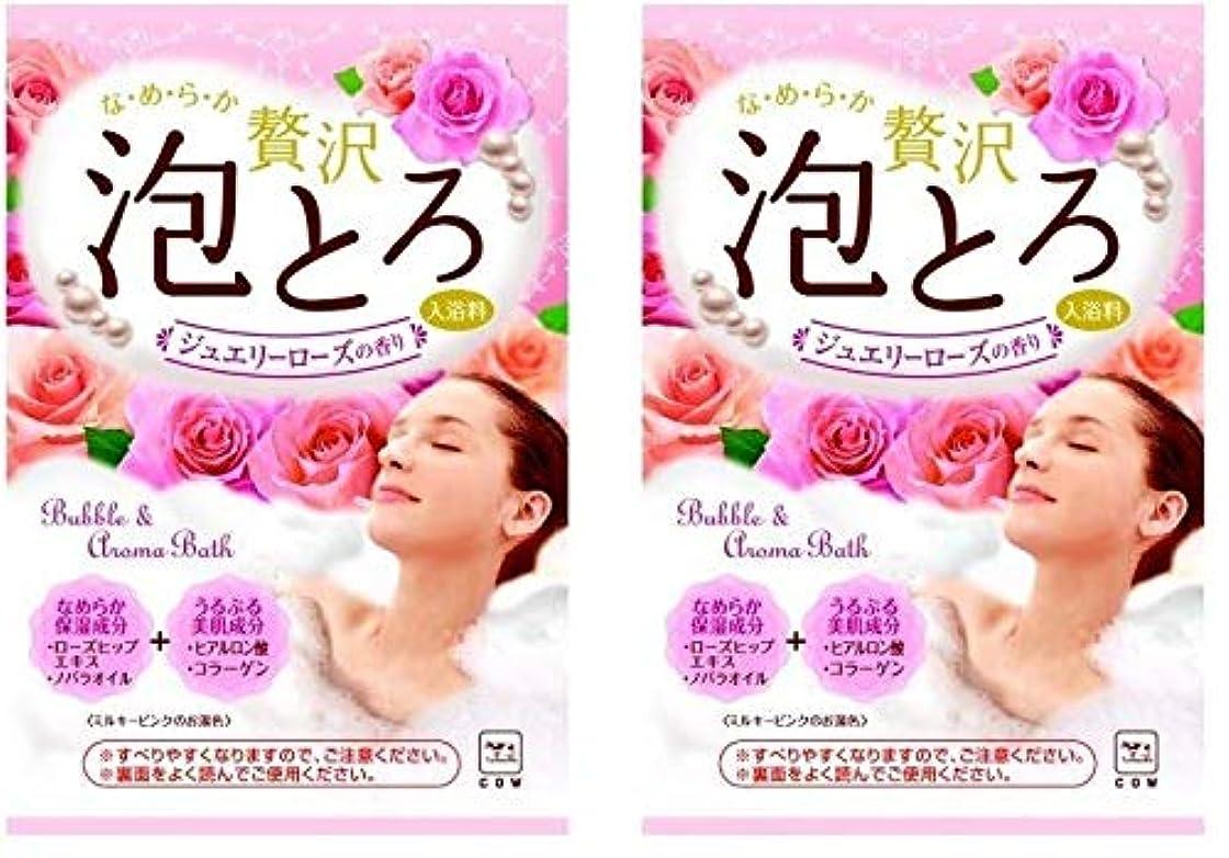 報いるキー黙認する牛乳石鹸共進社 贅沢泡とろ 入浴料 ジュエリーローズの香り 30g 2個セット