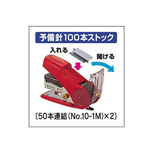 Max stapler Sakuri HD-10NL/LB light blue (japan import) Photo #5