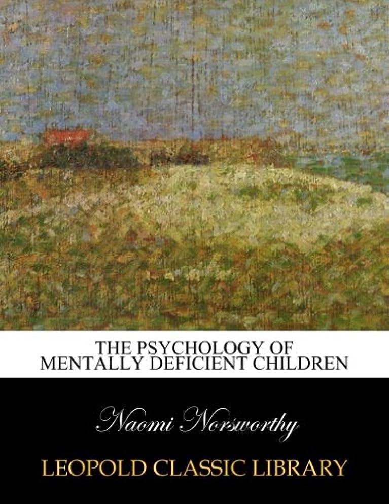 同種の忘れるアルカイックThe psychology of mentally deficient children