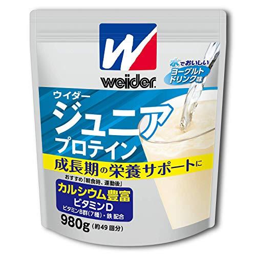 ウイダー ジュニアプロテイン ヨーグルトドリンク味 980g (約49回分) カルシウム・ビタミン・鉄分配合 合成甘味料不使用