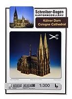 ケルン大聖堂 1/300 シュライバー・ボーゲン<ペーパークラフト>