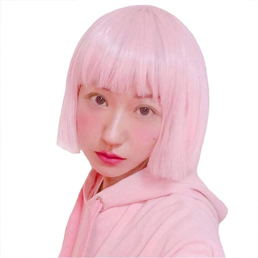 壊すキャリアプラカードウィッグ - レディースショートストレートかつらファッションバングスハロウィーンロールプレイング自然熱25cmピンク (色 : Pink, サイズ さいず : 25cm)
