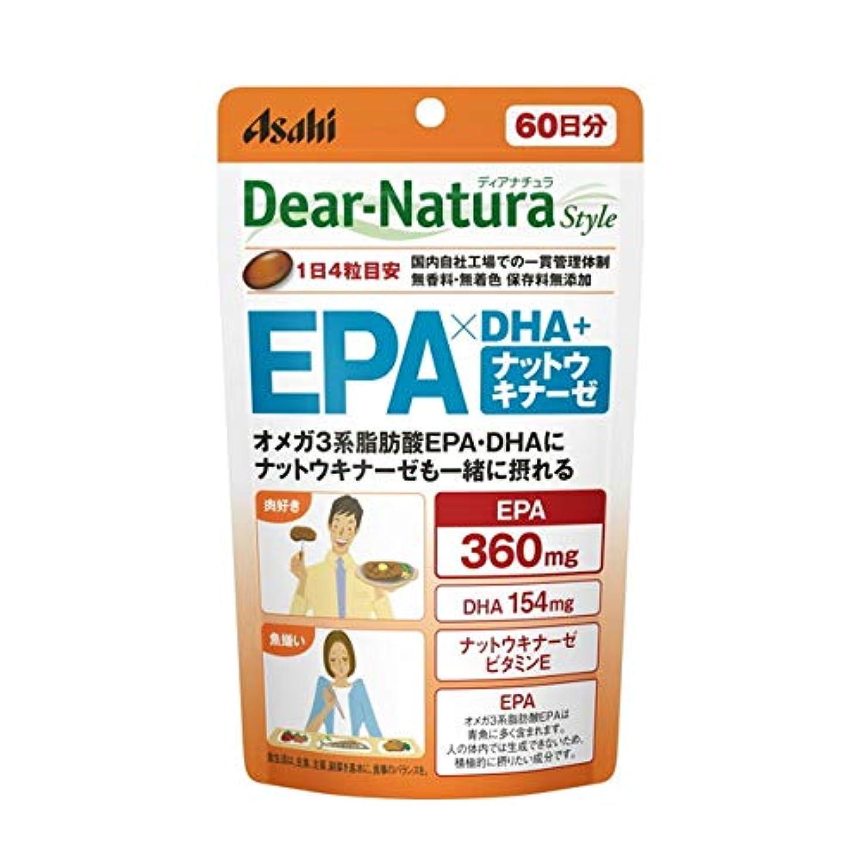 計算可能トリム会議ディアナチュラスタイル EPA×DHA +ナットウキナーゼ 240粒 (60日分)