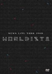 NEWS LIVE TOUR 2019 WORLDISTA (DVD) (通常盤)