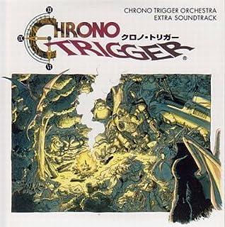 スクウェアエニックスCHRONO TRIGGER ORCHESTRA EXTRA SOUNDTRACK クロノ・トリガー サウンドトラックCD