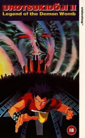 Urotsukidoji II - Legend Of The Demon Womb [VHS]