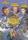 Patrulla de rescate [Reino Unido] [DVD]