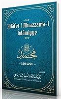 Hilafet-i Muazzama-i Islamiyye