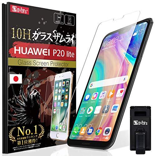 【 Huawei P20 lite ガラスフィルム 】 ファーウェイ P20 lite HWV32 フィルム [ 硬度10H ] [ 米軍MIL規格取得 ] [ 6.5時間コーティング ] OVER's ガラスザムライ (らくらくクリップ付き)