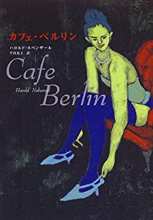 Cafe Berlin (1999) ISBN: 4087733122 [Japanese Import]