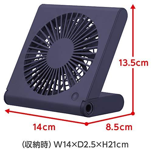 ドウシシャ卓上扇風機スリムコンパクトファン3電源(ACUSB乾電池)風量3段階静音ピエリアダークウッドFSV-107UDWD