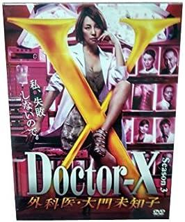 ドクターX 外科医?大門未知子 第3期 (2014)