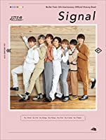 Bullet Train 5th Anniversary Official History Book『Signal』