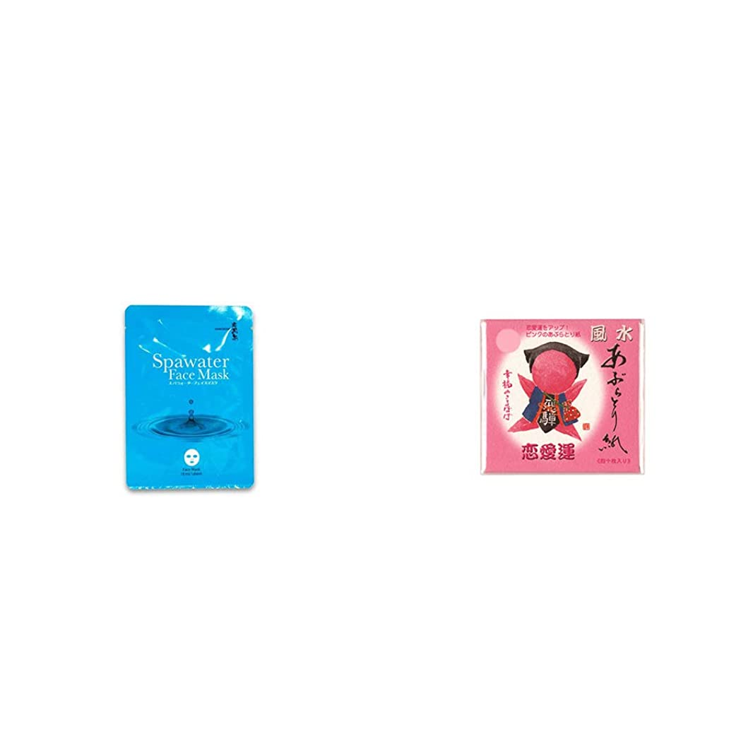 旧正月マニア動く[2点セット] ひのき炭黒泉 スパウォーターフェイスマスク(18ml×3枚入)?さるぼぼ 風水あぶらとり紙【ピンク】