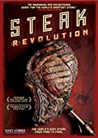 (S) Teak Revolution [DVD]