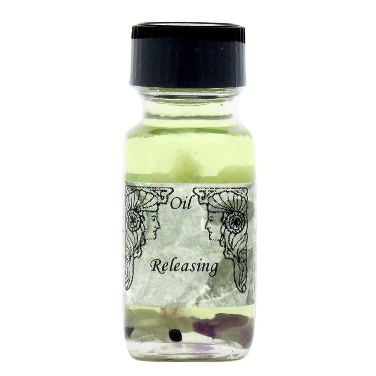 マークガレージ逆説アンシェントメモリーオイル Releasing (手放し) 2015年新作 15ml (Ancient Memory Oils)