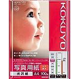 コクヨ インクジェット 写真用紙 光沢紙 A4 100枚 KJ-G13A4-100