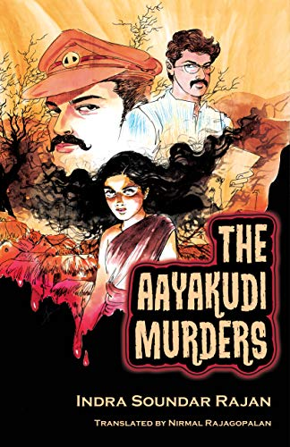 The Aayakudi Murders (English Edition)