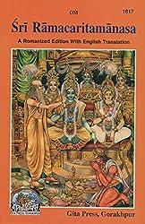 Samput dohe of Shri Ramcharitmanas (श्री