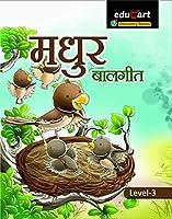 Madhur Baalgeet Textbook (Level C, Discovery) - Hindi