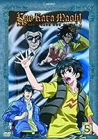 Kyo Kara Maoh: Season 2 V.5 [DVD] [Import]