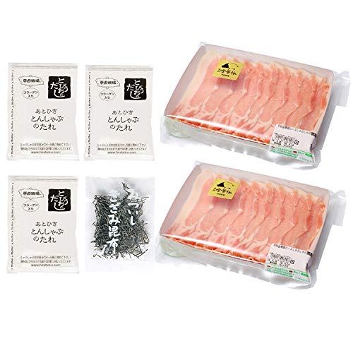 平田牧場 ギフト お取り寄せ 金華豚 ロース しゃぶしゃぶ タレ付セット (400g) (2~3人前) 冷凍