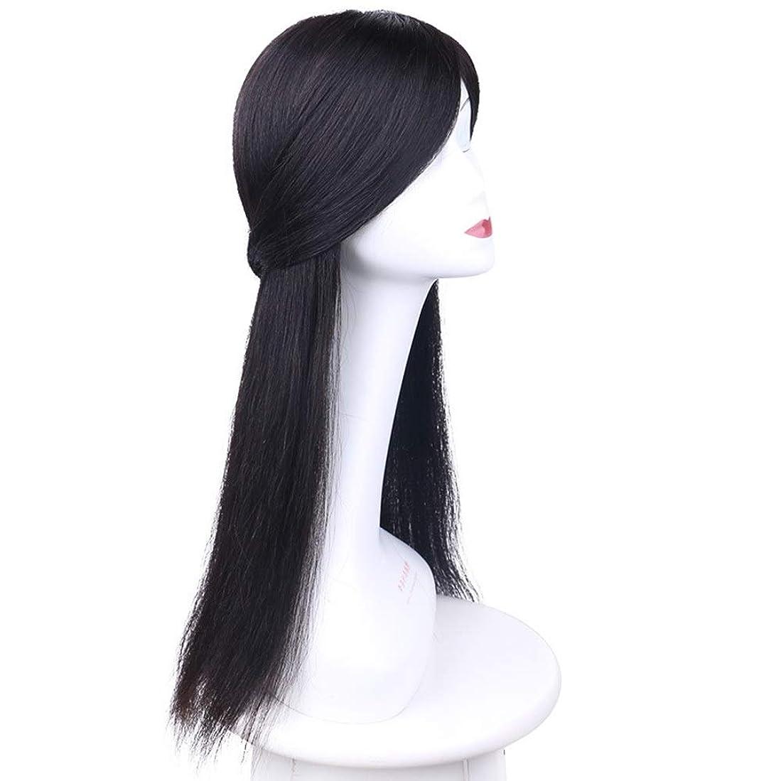 うそつき口述するぐるぐるBOBIDYEE 目に見えない手織りのリアルヘアウィッグロングストレートヘアウィッグ女性用ウィッグ (色 : Natural black, サイズ : (hand woven) 50cm)