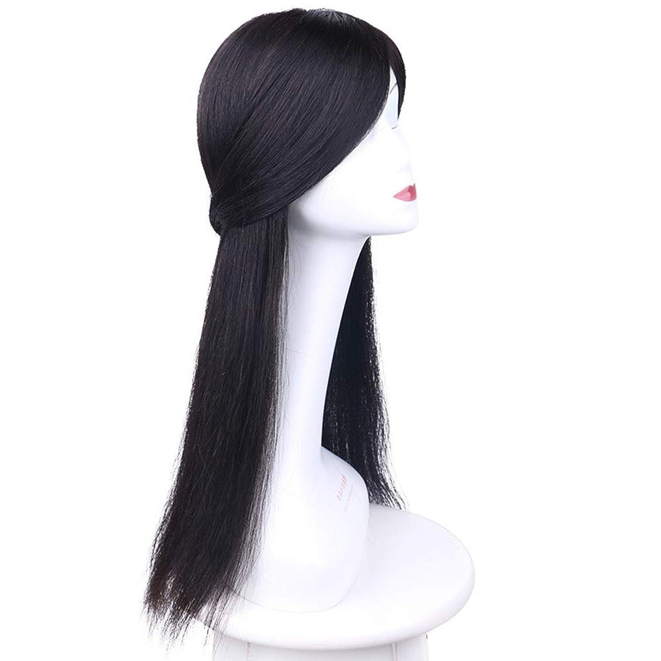 超える効率的に主張するBOBIDYEE 目に見えない手織りのリアルヘアウィッグロングストレートヘアウィッグ女性用ウィッグ (色 : Natural black, サイズ : (hand woven) 50cm)