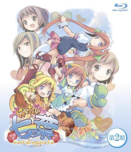 『はいたい七葉』 第2期 (BD) [Blu-ray]