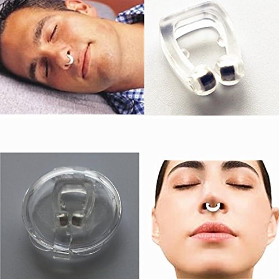 力学翻訳するバスNOTE 5ピース/ロット販売抗いびきシリコーンノーズクリップ磁気停止いびき鼻クリップ抗いびき無呼吸睡眠補助装置