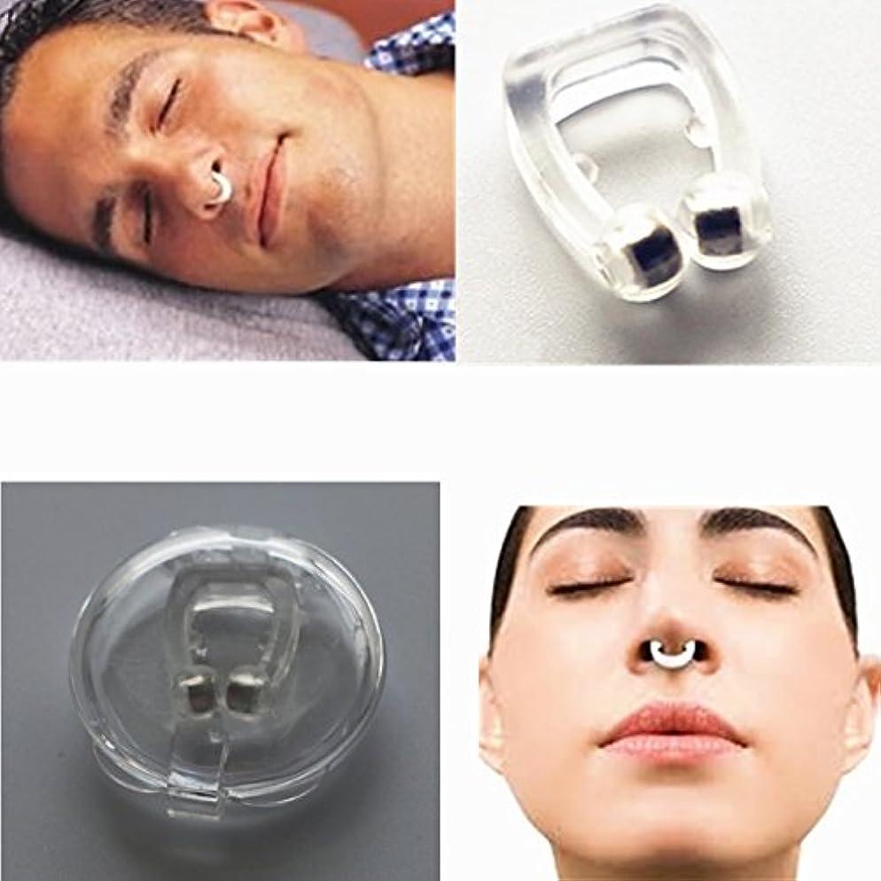 どれ目を覚ます厳しいNOTE 5ピース/ロット販売抗いびきシリコーンノーズクリップ磁気停止いびき鼻クリップ抗いびき無呼吸睡眠補助装置