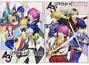 A3! [コミック] 全2巻 新品セット