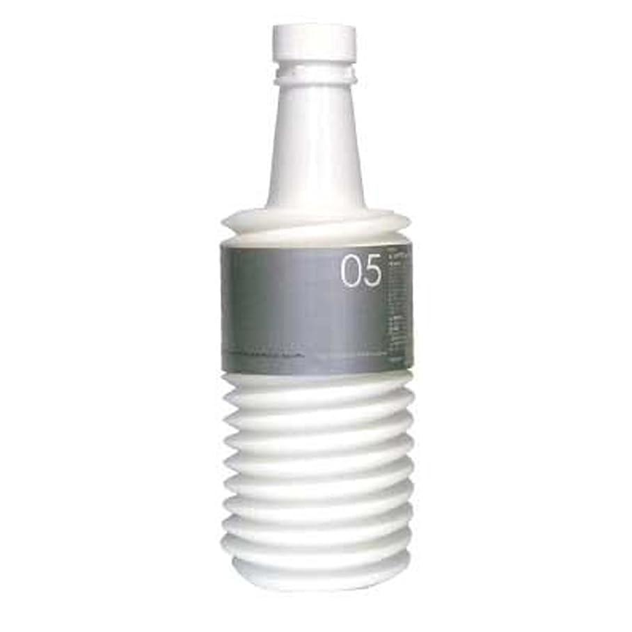 フェミニン流体ラジウムムコタ アデューラアイレ05 ヘアマスクトリートメントスムーサー 700g